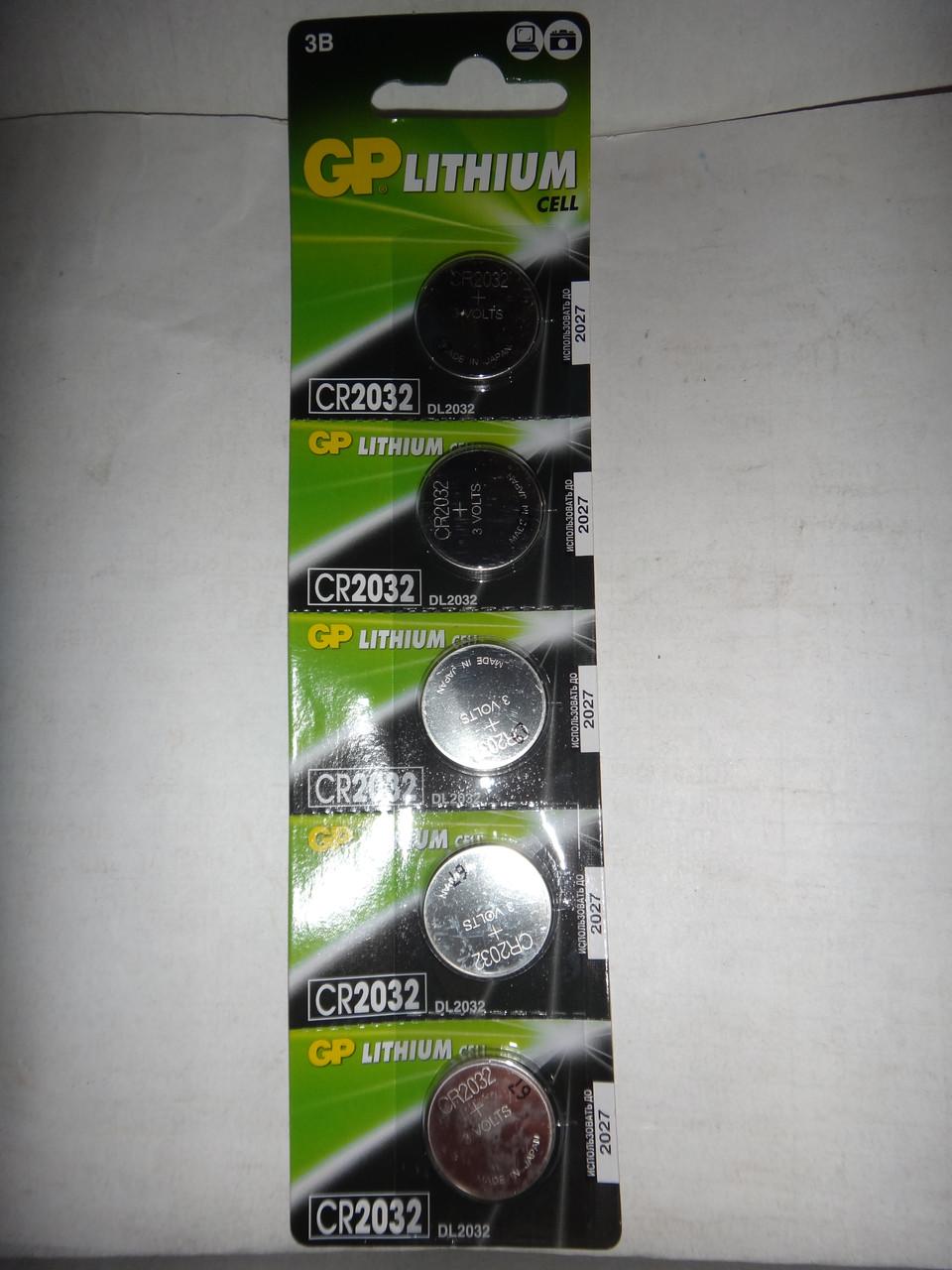 Батарейка литиевая GP (CR2032,CR2025, CR2016)