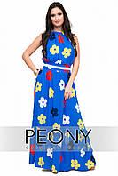 Платье Коста-Рика (54 размер, электрик) ТМ «PEONY»
