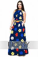 Платье Коста-Рика (52 размер, синий) ТМ «PEONY»