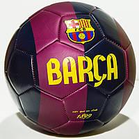 Мяч футбольный Барселона, Barcelona, ф4230