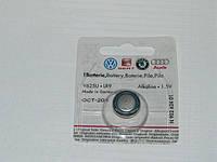 Элемент питания в ключ Volkswagen, Skoda, Audi, Seat N  90262401