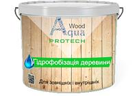 """Гидроизоляционная акриловая мастика  """"Aquaprotech"""" 4.5 кг"""