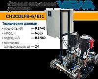 Ст. повышения давления CH2CDLF8-6/EI1