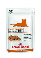 Royal Canin Senior Consult Stage 2 (пауч) - влажный корм для кошек старше 7 лет c признаками старения 0,1 кг