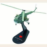 Вертолеты Мира №25. Mil Mi-1MU