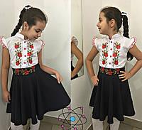 Костюм детский юбка мадонна черная и синяя, блуза ткань хебе рубашка супер качество мм №614