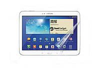 Захисна плівка Samsung Galaxy Tab 3 10.1 P5200