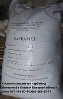 Карбамид 50 кг, мочевина, уреа 56 UREA 56
