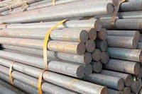 Круг стальной калиброванный  диаметр 10 мм сталь 45  порезка доставка