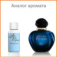 88. Концентрат 15 мл Midnight Poison Christian Dior