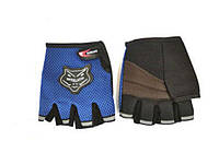 Велоперчатки перчатки мужские  синий