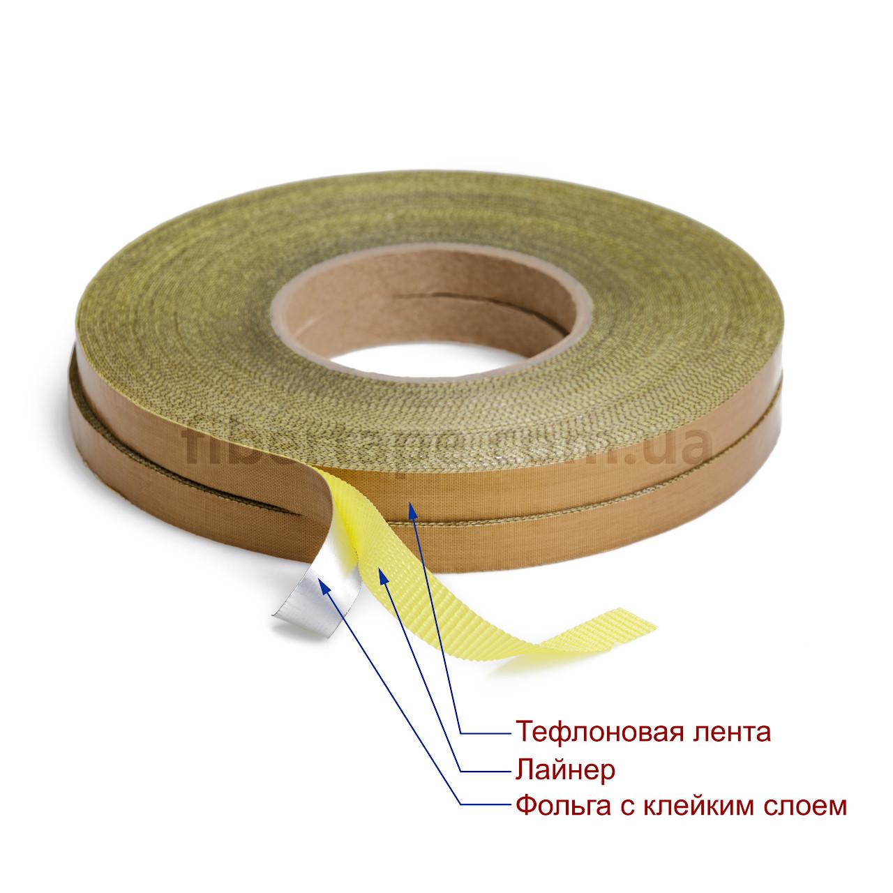 Тефлоновая фольгированная лента, ширина 50 мм, длина 30 м, толщина 200 микрон