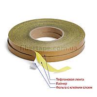 Тефлоновая фольгированная лента, ширина 25 мм, длина 30 м, толщина 200 микрон