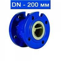 Клапан обратный подпружиненный фланцевый, Ду 200/ 1,6 МПа/  130 °С/ чугун/ уплотнение EPDM