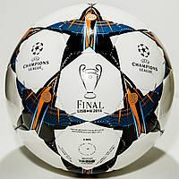 Мяч футбольный Лига Чемпионов, champions league, белый, ф4573