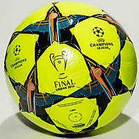 Мяч футбольный Лига Чемпионов, champions league, салатовый, ф4574