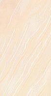 Жалюзи вертикальные. 200*200см. Венера extra 124-063 Персиковый