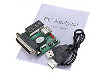 POST карта USB, LPT