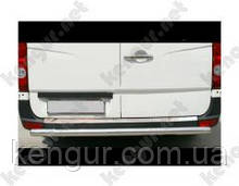 Хром накладки на задний бампер Volkswagen Crafter