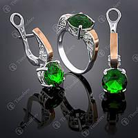 Серебряный набор украшений с зеленым цирконием. Артикул А-384