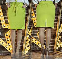 Оригинальная женская юбка батал с поясом