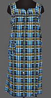Женский домашний сарафан длинный хлопковый трикотажный с карманом больших размеров Украина