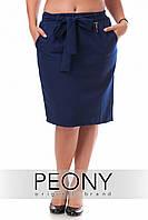 Юбка Боско (56 размер, темно-синий) ТМ «PEONY»