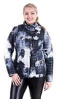 Куртка демисезонная Dianora П4 принт (48-58)