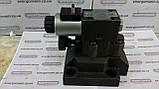 Гидроклапан предохранительный стыковой МКПВ 32/3С3Р (1...3) с электроуправлением, фото 2