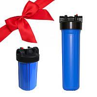 Фильтры BigBlue в подарок!