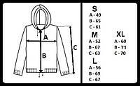 Красная ветровка куртка Ястребь (опт и розница)