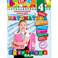 Учебники для школьников