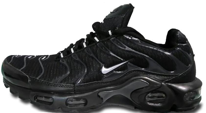 air max 95 plus black Shop Clothing