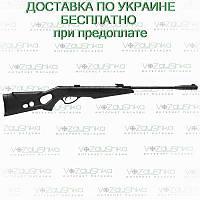 Kral 004 syntetic tactical (ai 345s) пневматическая винтовка magnum