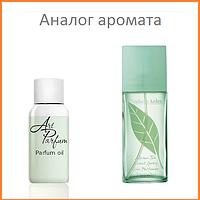 130. Концентрат 15 мл Green Tea Elizabeth Arden