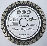 Алмазный круг диск для резки железобетона высокопрочного бетона гранит Diamond Turbo Super 125x2,5/1,5x11x22