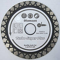 Diamond Turbo Super диск для резки железобетона, высокопрочного бетона, гранита, 125x2,5/1,5x11x22,23 1A1R