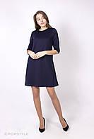 Молодежное платье из трикотажного полотна ТЕМНО-СИНЕЕ, фото 1