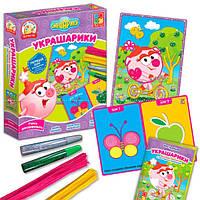 Набор для творчества, Украшарики. Смешарики. Нюша VT4205-01