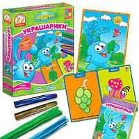 Набор для творчества, Украшарики. Смешарики. Крош  VT4205-02