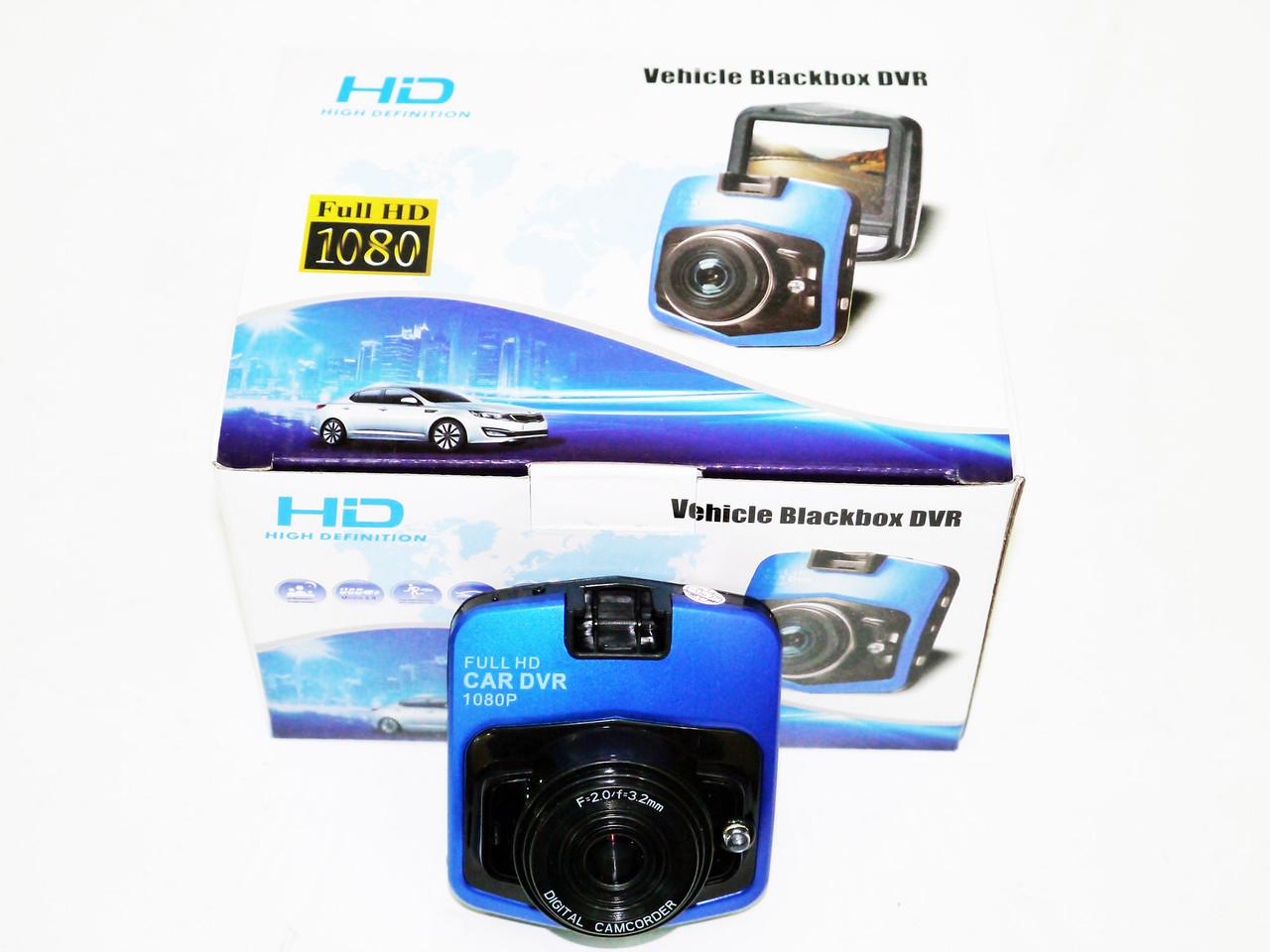 Видеорегистратор DVR C900