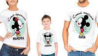 """Комплект футболок для всей семьи """"Семья Микки Маусов"""""""