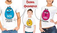 """Комплект футболок для всей семьи """"Семья M&Ms"""""""