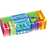 """Губки кухонные """"Чистюля"""" L 5+1 шт  (50 шт в мешке)"""