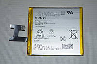 Оригинальный аккумулятор LIS1502ERPC для Sony Xperia C C2304 C2305 Xperia Z C6602 C6603 C6606 L36a L36i L36h