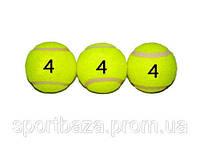 Мяч для большего тенниса 4-й сорт. М'яч для тенісу