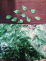 Листики с пайетки 100грм в упаковке