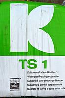 Торфяной субстрат Klasmann TS1, фракция 0-5 мм, 200 л.