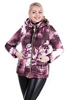 Куртка демисезонная Dianora П11 (48-58)