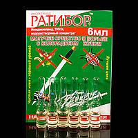 Ратибор, 6 амп. по 2 мл инсектицид